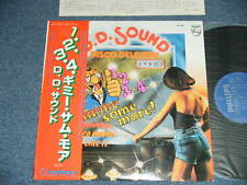 D.D.SOUND Japan 1978 NM LP+Obi 1~2~3~4 GIMME SOME MORE