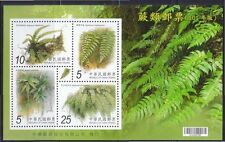 REP. OF CHINA TAIWAN 2012 FERNS SOUVENIR SHEET OF 4 STAMPS IN MINT MNH UNUSED