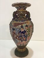 "Antique Japanese Satsuma Earthenware Double Handle Urn Vase, 12 1/2"" Tall"