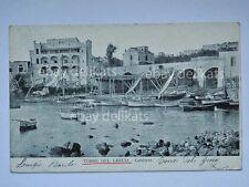 TORRE DEL GRECO cantiere navi ship barca vela Napoli vecchia cartolina