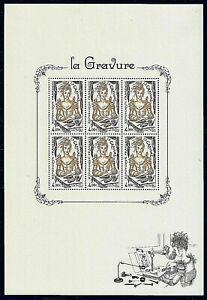 BLOC FEUILLET 150 NEUF XX LA GRAVURE TTB - HORS ABONNEMENT PHILATELIQUE