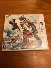 Nintendo 3DS Kingdom Hearts 3D Dream Drop Distance Japanese NTSC—J