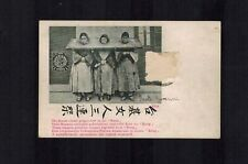 """Postcard China 1900 Three Chinese prisoners women in a """"Kang"""" A"""