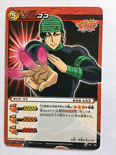 Miracle Battle Carddass Toriko P TR 06 Promo