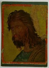 Kopf des Johannes serbisch Postcard (P268)