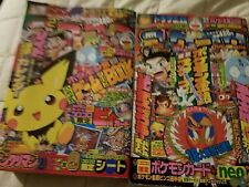 Shogakukan Pokemon Book Manga Vol 1 and Vol 2 Promos! 1999 MINT ! HTF FREE SHIP
