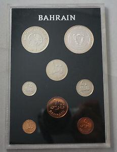 BAHRAIN 8 Coins 1965-1969 Proof Set KM PS2