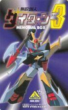 DAITARN 3 DAITAN BANJO SUNRISE JAPAN PHONECARD ROBOT MECHA TOMINO MEMORIAL BOX