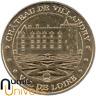 MINI-MÉDAILLE MONNAIE DE PARIS 2017 - CHÂTEAU DE VILLANDRY, VAL DE LOIRE