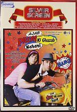 AJAB PREM KI GHAZAB KAHANI (RANBIR KAPOOR, KATRINA KAIF) - BOLLYWOOD HINDI DVD