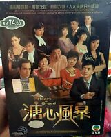 Heart of Greed 溏心風暴 (1 - 40End) ~ All Region ~ New ~ TVB Hong Kong ~ Raymond Lam