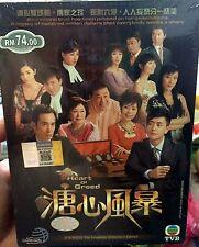 Heart of Greed 溏心風暴 (1 - 40End) ~ All Region ~ New ~ TVB Hong Kong ~ Raymond Lam