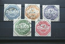 More details for turkey stamps. 1898 thessaly set.  used.  scarce...high c/v.