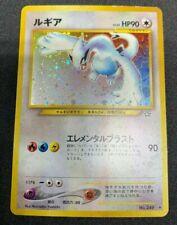 Japanese Lugia 249 Neo Genesis Holo Pokemon Card - EXC