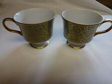 Sango China Cups (2) Versailles Pattern 3632 Vintage