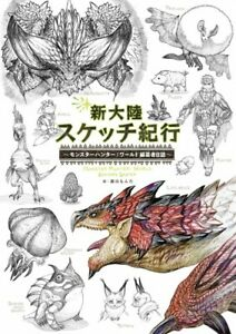 Monster Hunter World Editor's Sketch Monta Fujiyama Art Book JAPAN