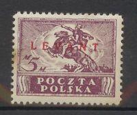 Stamp Poland LEVANT 1919, mint, 1707