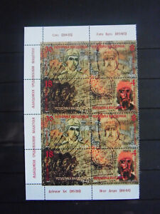 Macedonia - Nice corner block of stamps Year 1999 MNH** Ancient rulers