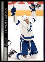 2020-21 UD Series 1 French #164 Steven Stamkos - Tampa Bay Lightning