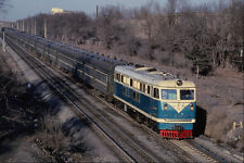 543012 Passenger Train Nearing Changchun Manchuria China A4 Photo Print
