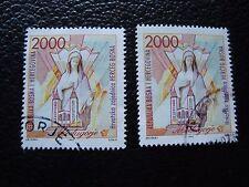 BOSNIE-HERZEGOVINE (herceg bosna) - timbre yt n° 1 x2 obl (A33) stamp (A)