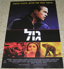 GOAL Original Israeli Promo Movie Poster David Beckham
