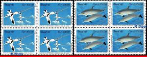2352-53 BRAZIL 1992 FAUNA NORONHA ISLAND, DOLPHINS BIRDS, MI# 2455-56, BLOCK MNH