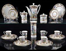 EXCLUSIVE Russian Imperial Lomonosov Porcelain Coffee Set Russian Ballet Manual