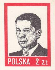 POLAND 1981 **MNH Postcards Cp#779 XII Congress SD