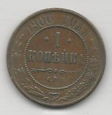 RUSSIA,  1900,  1 KOPEK,  COPPER,  Y#9.2,  EXTRA FINE
