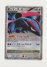 Pokemon Japanese Card Salamence Lv. X Holo 072/090 Pt4 Advent of Arceus 1st Nm