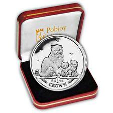 Isla De Man 2005 gato del Himalaya prueba moneda de plata