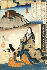 Japanese Art Print Fine Art Reproduction Correspondence of Rajomon