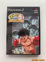 HAJIME NO IPPO Victorious Boxers Sony Playstation2 PS2 JAPAN