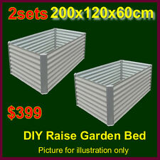 2sets of 200x120x60cm Prepainted steel raised garden bed planter box