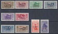 CASTELROSSO 1932 Garibaldi MNH** (KF)