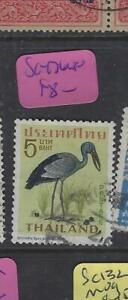 THAILAND (PP0701B) BIRD   5B  SC 476   VFU