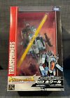 Transformers Legends LG-05 Whirl Complete Takara IN USA Generations T30 Voyager