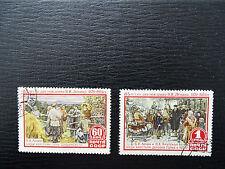 Sowjetunion Mi 1756-1758 , Sc 1753-1755 , W. Lenin , Gestempelt , Unvollständig