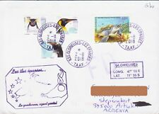 Taaf Francia a Artsakh Nagorno Karabakh Armenia Fauna Uccello Rettile R18197