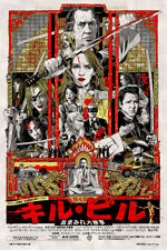 Kill Bill by Tyler Stout - Variant - Rare sold out Mondo print