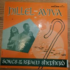 Hillel And Aviva  (Songs of the Israeli Shepard) NM Vinyl Israel Folk