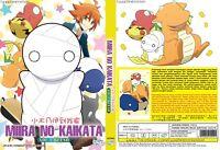 ANIME DVD Miira No Kaikata(1-12End)English sub&All region FREE SHIPPING+GIFT