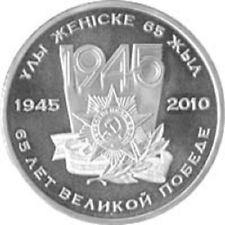Kazakhstan / Kasachstan - 50 Tenge Victory in the Great Patriotic War