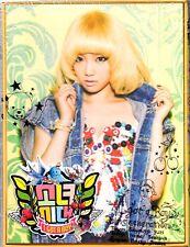 Girls Generation (SNSD) I Got A Boy Tae Yeon Ver. KOREA EDITION Sealed NEW