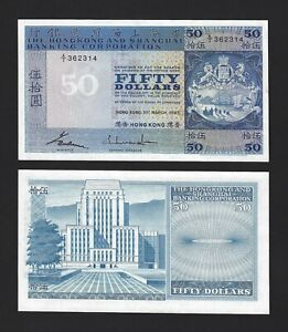 HONG KONG 50 Dollars 1983, P-184h, Pack Fresh UNC, Popular HSBC Type and Design