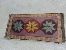 Turkish Decorative Yastik Rug, Home Decor Tribal Design 1'7 x 3'1 / 50 x 96 cm