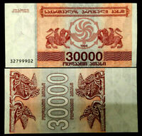 Georgia 30,000 Laris 1994 Banknote World Paper Money UNC Currency Bill Note