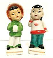 "Japanese Boy & Girl 2 Figurines Porcelain 4"" Hand Painted Made in Japan Vintage"