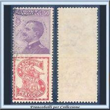 1924 Italia Regno Pubblicitari Singer cent 50 violetto e rosso n. 16  Usato